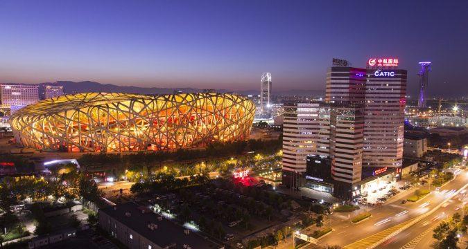 Beijing to Build a Pilot Zone for Digital Trade